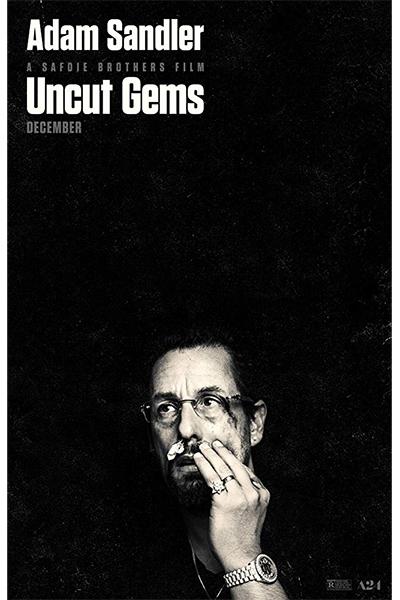 Uncut Gems film poster